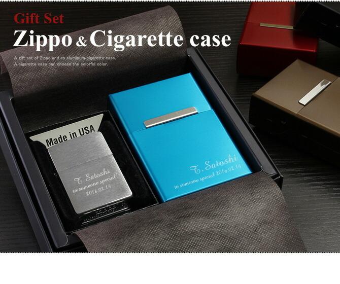 zippo+アルミシガレットケース ギフトセット