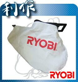Ryobi resv 2010
