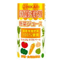 Hikari domestic production existence machine vegetables juice
