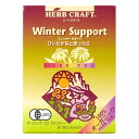 Herb craft organic herb tea winter support