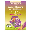 Herb craft organic herb tea sweet dream