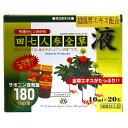 All seven field carrots grass liquid (でんしちにんじんぜんそうえき)