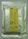 Brewed some tea with job's tears tea 30 capsule x 5 bag value pack set ★ ★ ★ ★