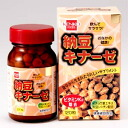 250 mg of healthy foods natto kinase *120