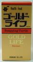 Terrapin gold life