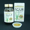 Turmeric grain 72 g (360 grain)