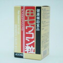 Matsuura herbal rice 7 (でんしち) turmeric grain 400 grain