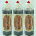 "Persimmon drink ( was close to that ) ""Jade Shibu' set of 3 300 ml"