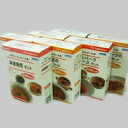 Set of 7 food calorie control