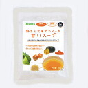 """""""Sweet soup"""" made with vegetables and brown rice 200 g 20 food set"""