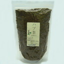 500 g of hub tea (cassia seed) India products