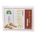 Sun foods rice 7 ( density ) carrot power 225g(1.5g × 150 capsule )
