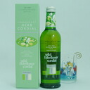 Thorncroft, herb cordial elderflower 3 book set 02P25Jun09.