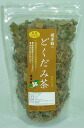 Japan produced dokudami tea (houttuynia cordata tea)