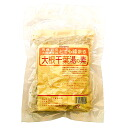 Ozawa's Nagasaki daikon dried leaves from the water (だいこんひばゆ) of the great (original)
