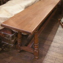 Antique oak bench