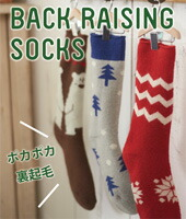 Back raised socks/΢���ӷ���