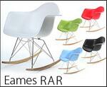 Eames RAR