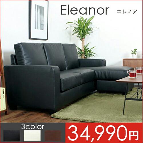 3Pソファ Eleanor