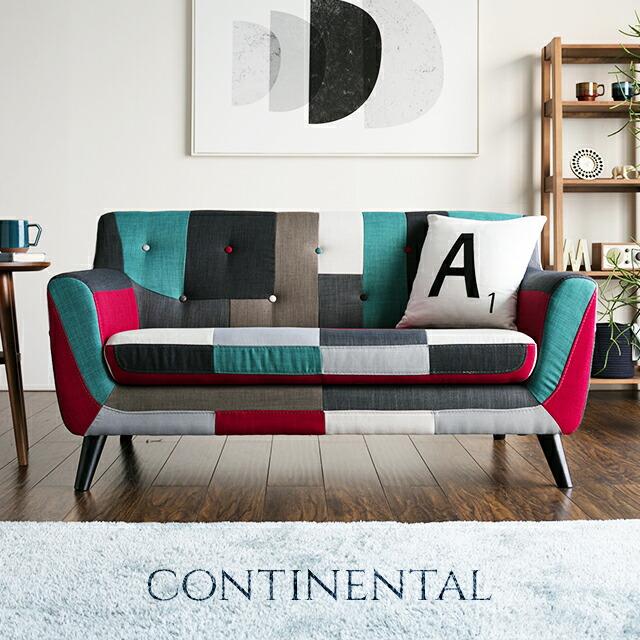 2Pソファ Continental