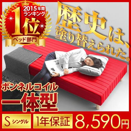 【期間限定7777円★9/26 23:59まで】 ...