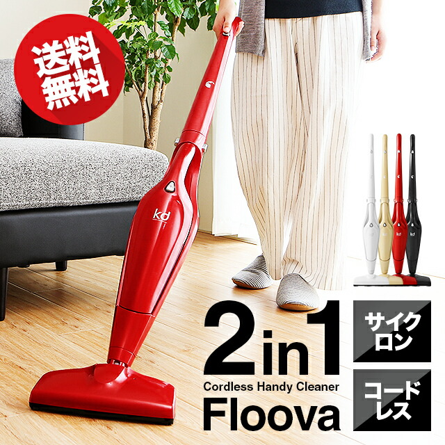 2in1クリーナー Floova