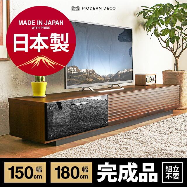 純国産TVボード TOT-005