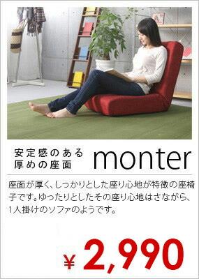 安定感のある厚めの座面