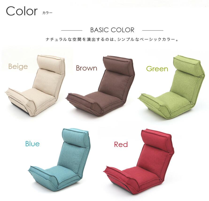 ベーシックカラー5色