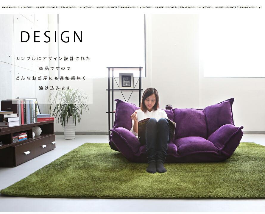 DESIGN シンプルにデザイン設計された