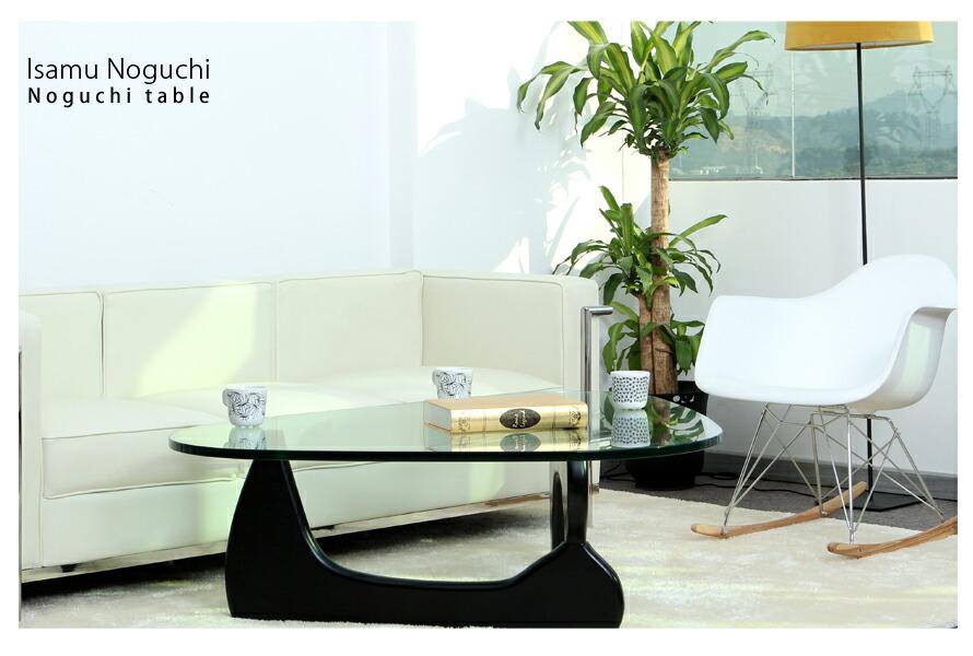 Isamu Noguchi table