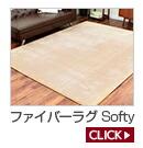 �ե����С��饰 Softy