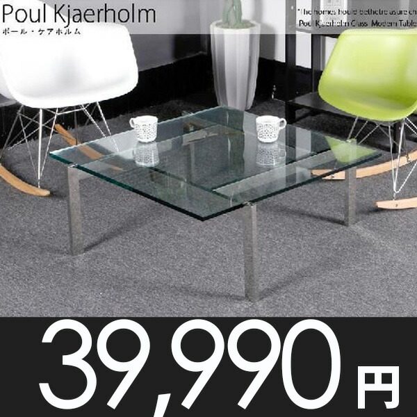 Poul Kjaerholm TABLE