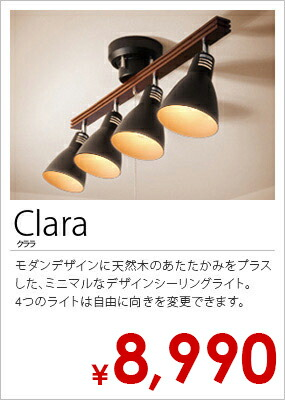 Clara クララ