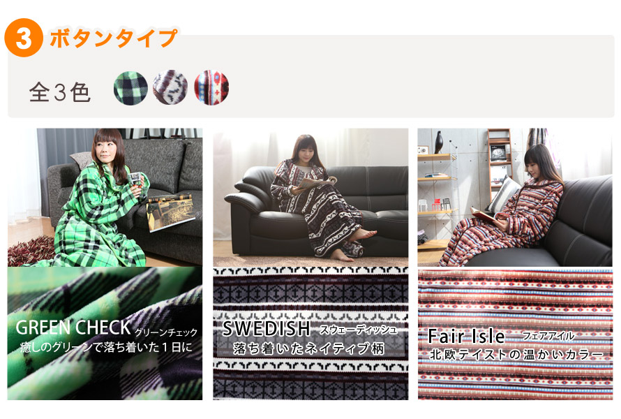http://image.rakuten.co.jp/dondon/cabinet/mocoa/mf-001_old/mf-001_old_31.jpg
