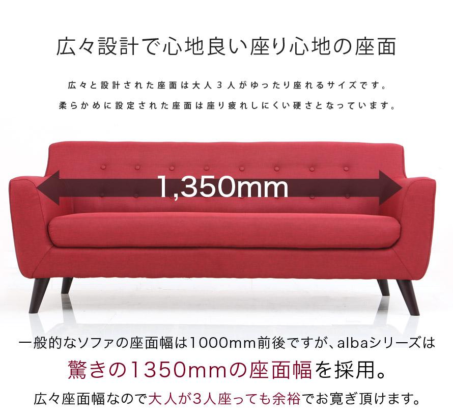 広々設計で心地よい座り心地の座面