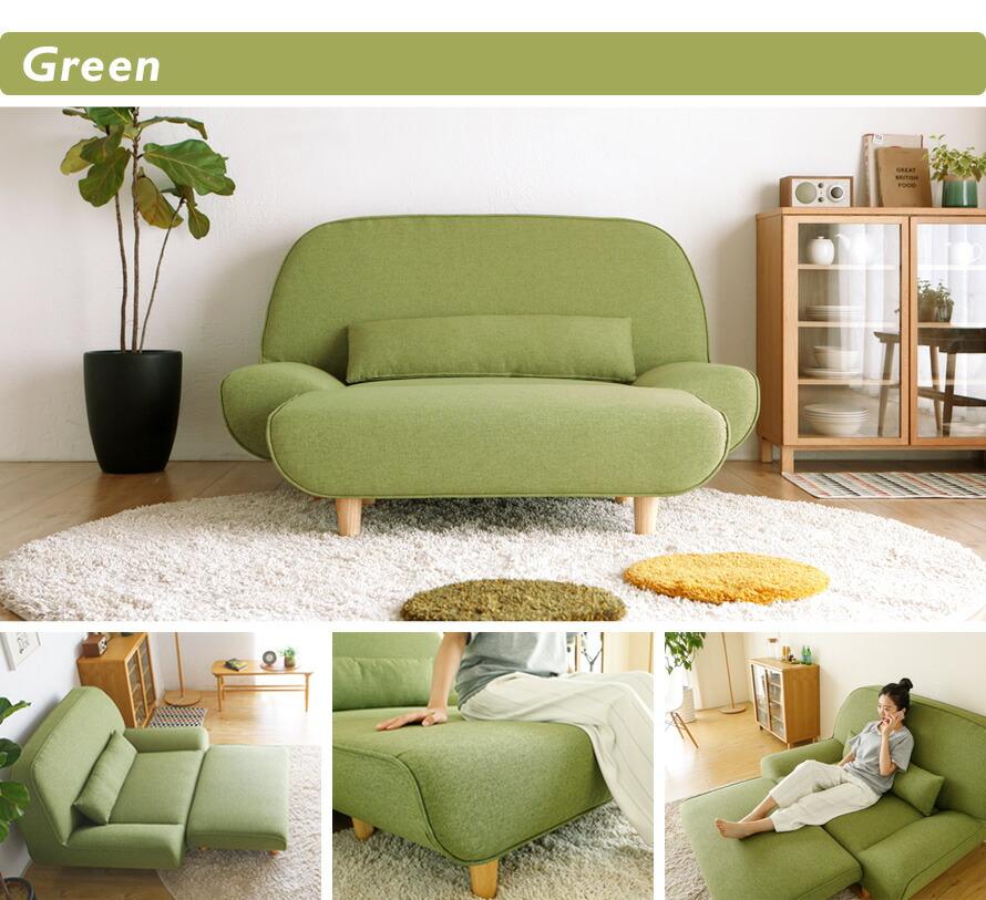 カラー3 グリーン