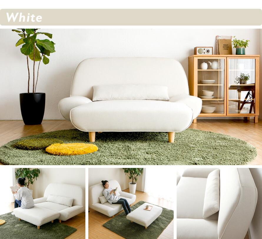 カラー4 ホワイト