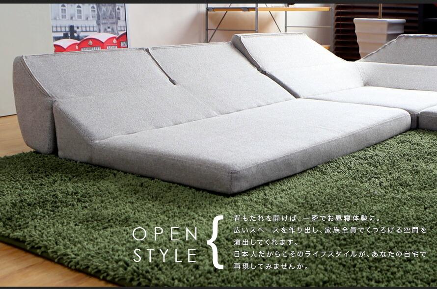 オープンスタイル 背もたれを開けば一瞬でお昼寝体制に
