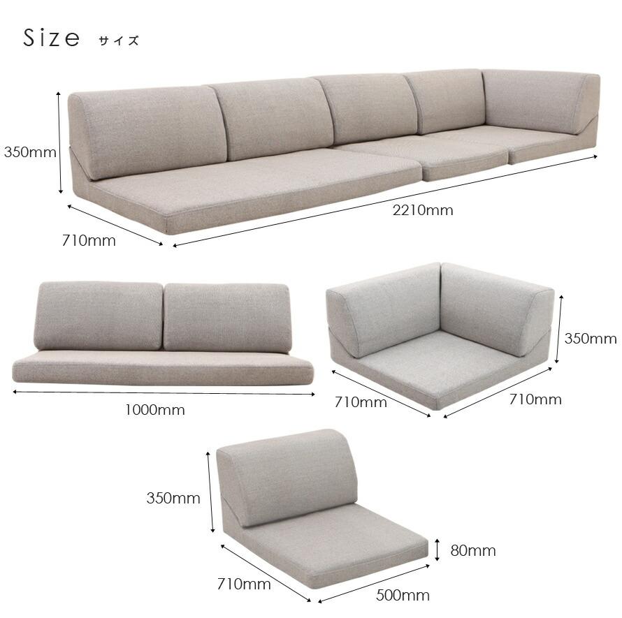 ROUEN 3pソファ サイズ