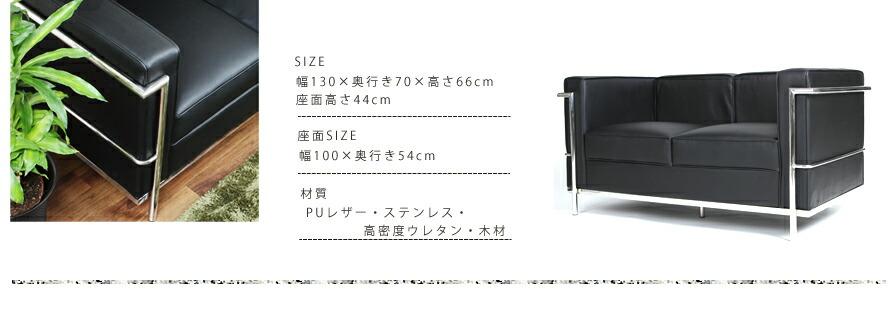 サイズ 材質表