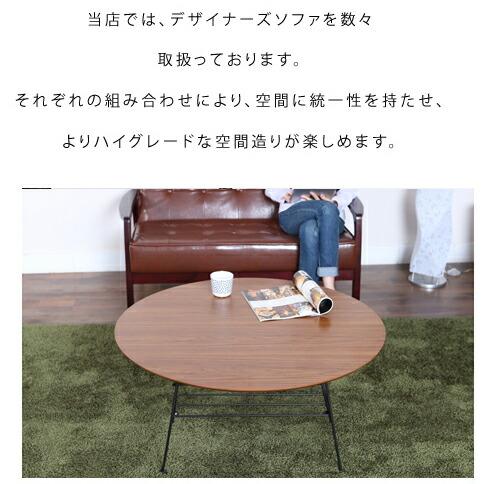 当店では、デザイナーズソファを数々取り扱っております