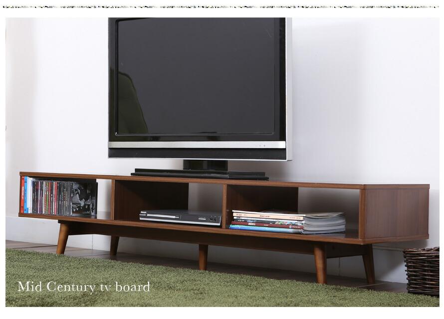 ミッドセンチュリーテレビボード