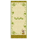 My Neighbor Totoro ocarina face towel