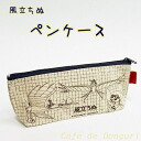 Style of ride like the pencil case fs3gm