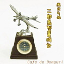[Stajio Ghibli] THE WIND RISES Jiro bird type table clock