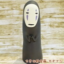 Spirited Away No face big coinpot [studio Ghibli]