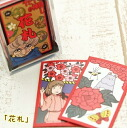 Spirited Away Japanese playing cards