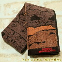 Howl's moving Castle and sunset face towel [Studio Ghibli