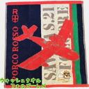 Red pig Folgore N wash towel fs2gm